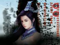 火游页游新作《九剑》宣传视频首度曝光